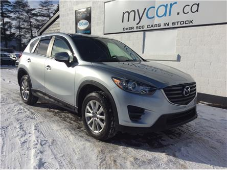 2016 Mazda CX-5 GX (Stk: 191881) in Kingston - Image 1 of 19