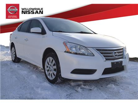 2014 Nissan Sentra 1.8 S (Stk: C35422) in Thornhill - Image 1 of 24