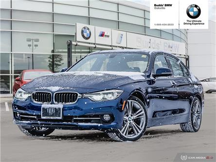 2016 BMW 328i xDrive (Stk: DB5840) in Oakville - Image 1 of 26