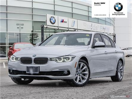2016 BMW 328i xDrive (Stk: DB5867) in Oakville - Image 1 of 27