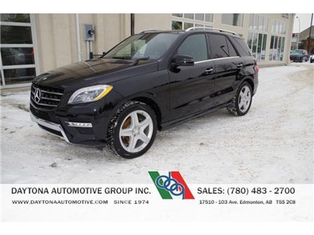 2015 Mercedes-Benz M-Class Base (Stk: 8611) in Edmonton - Image 1 of 23