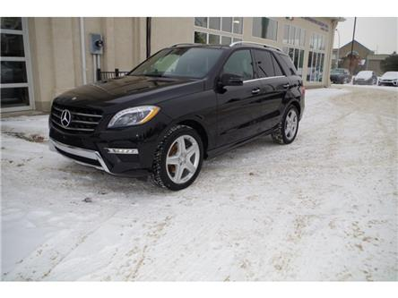 2015 Mercedes-Benz M-Class Base (Stk: 8611) in Edmonton - Image 2 of 23