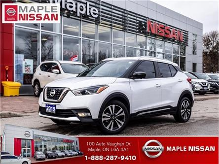 2019 Nissan Kicks SR|CarPlay|Alloys|360 Camera|Leather|Blind Spot (Stk: M19R142A) in Maple - Image 1 of 23