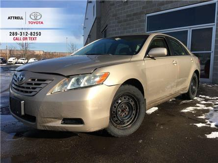 2007 Toyota Camry LE POWER GROUP, CRUISE, TELECOPIC STEERING, ABS, K (Stk: 46230A) in Brampton - Image 1 of 14