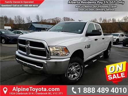 2015 RAM 3500 ST (Stk: G590543) in Cranbrook - Image 1 of 23