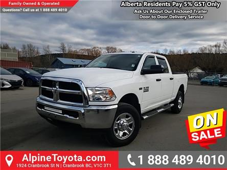 2017 RAM 2500 ST (Stk: G667271) in Cranbrook - Image 1 of 22