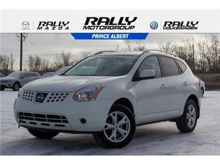 2008 Nissan Rogue  (Stk: V1094) in Prince Albert - Image 1 of 10