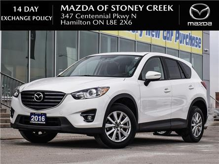 2016 Mazda CX-5 GS (Stk: SU1495) in Hamilton - Image 1 of 23