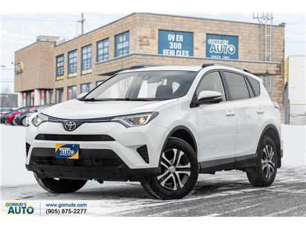 2017 Toyota RAV4 LE (Stk: 551074) in Milton - Image 1 of 16