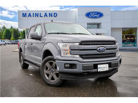 2020 Ford F-150 Lariat (Stk: 20F14011) in Vancouver - Image 1 of 22