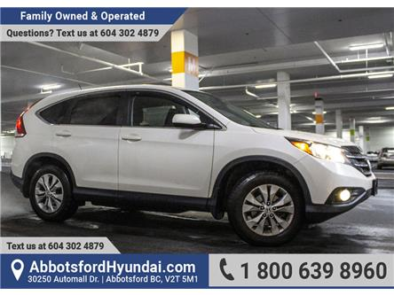 2014 Honda CR-V EX (Stk: KI042901AA) in Abbotsford - Image 1 of 24
