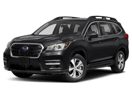2020 Subaru Ascent Convenience (Stk: 15151) in Thunder Bay - Image 1 of 9