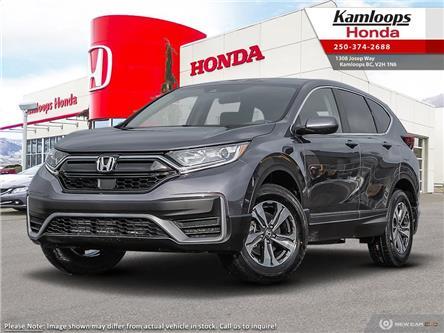 2020 Honda CR-V LX (Stk: N14796) in Kamloops - Image 1 of 23