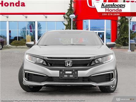 2020 Honda Civic LX (Stk: N14794) in Kamloops - Image 2 of 23