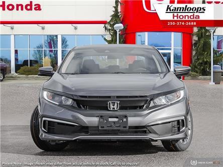 2020 Honda Civic EX (Stk: N14795) in Kamloops - Image 2 of 23