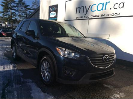 2016 Mazda CX-5 GS (Stk: 191904) in Kingston - Image 1 of 21