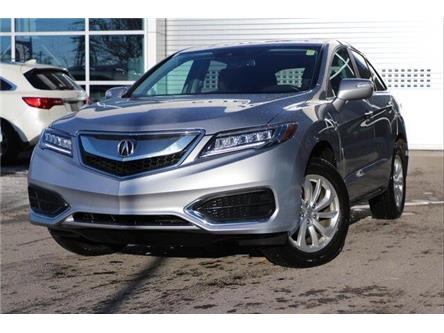 2018 Acura RDX Base (Stk: P1593) in Ottawa - Image 1 of 25