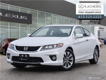 2014 Honda Accord EX-L-NAVI (Stk: P8715A) in Ottawa - Image 1 of 30