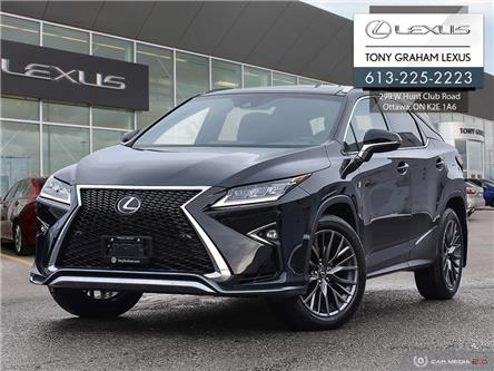 2017 Lexus RX 350 Base (Stk: Y3604) in Ottawa - Image 1 of 29