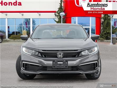 2020 Honda Civic LX (Stk: N14763) in Kamloops - Image 2 of 23