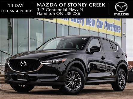 2018 Mazda CX-5 GS (Stk: SU1496) in Hamilton - Image 1 of 23