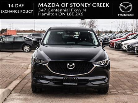 2018 Mazda CX-5 GS (Stk: SU1496) in Hamilton - Image 2 of 23