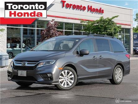 2018 Honda Odyssey LX (Stk: H39853L) in Toronto - Image 1 of 28