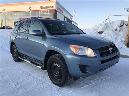 2011 Toyota RAV4 Base V6 (Stk: 200118A) in Cochrane - Image 1 of 22
