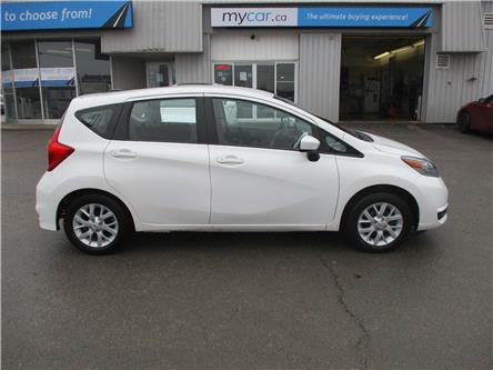 2017 Nissan Versa Note 1.6 SV (Stk: 191835) in Kingston - Image 2 of 13