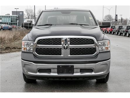 2018 RAM 1500 ST (Stk: LC2245A) in London - Image 2 of 19