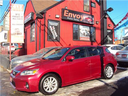 2012 Lexus CT 200h Base (Stk: ) in Ottawa - Image 1 of 30