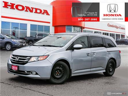 2016 Honda Odyssey Touring (Stk: 20556A) in Cambridge - Image 1 of 27