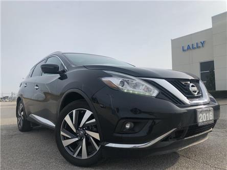 2016 Nissan Murano  (Stk: S10432R) in Leamington - Image 1 of 27