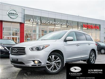 2015 Infiniti QX60 Base (Stk: RU2797) in Richmond Hill - Image 1 of 28