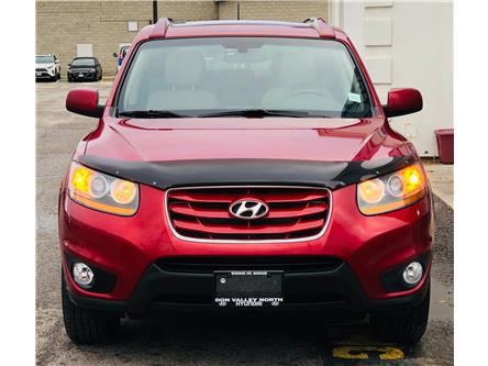 2010 Hyundai Santa Fe Limited 3.5 (Stk: 8208H) in Markham - Image 2 of 29