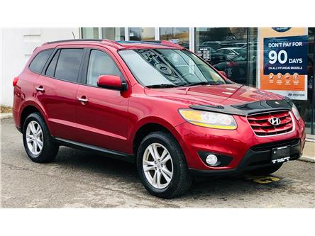 2010 Hyundai Santa Fe Limited 3.5 (Stk: 8208H) in Markham - Image 1 of 29