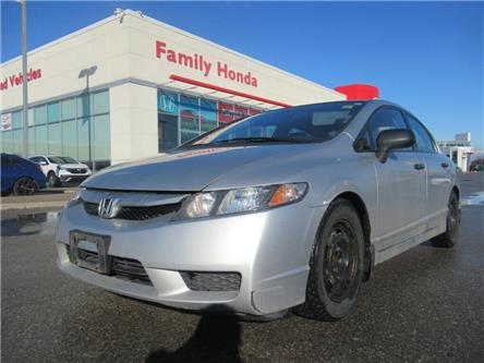 2009 Honda Civic 4dr Auto DX-G | GREAT VALUE!! | (Stk: 105621T) in Brampton - Image 1 of 14
