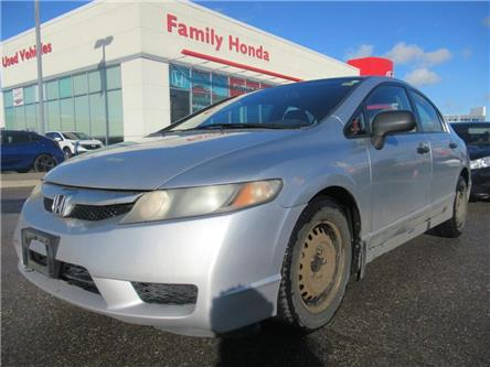 2009 Honda Civic 4dr Man DX-G | GREAT VALUE!! | (Stk: 014697T) in Brampton - Image 1 of 19