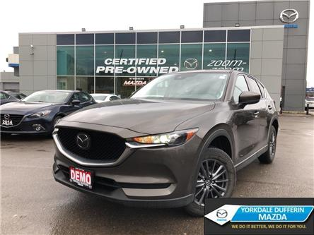 2019 Mazda CX-5 GS FWD at (Stk: D-19174) in Toronto - Image 1 of 22