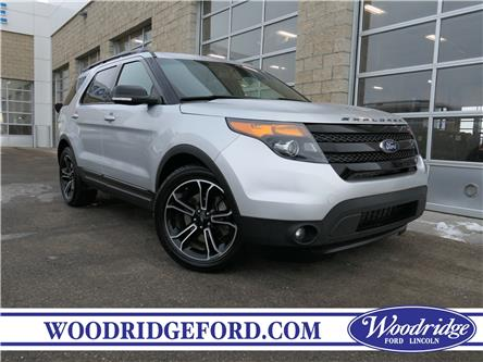 2015 Ford Explorer Sport (Stk: 17396) in Calgary - Image 1 of 23