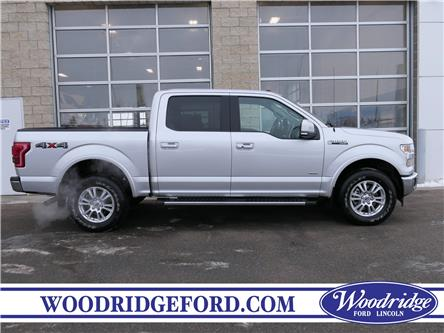 2017 Ford F-150 Lariat (Stk: 29981) in Calgary - Image 2 of 19