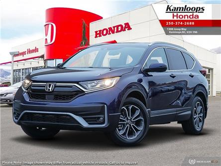 2020 Honda CR-V EX-L (Stk: N14767) in Kamloops - Image 1 of 23