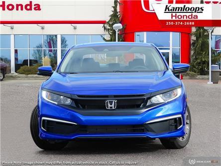 2020 Honda Civic EX (Stk: N14761) in Kamloops - Image 2 of 23
