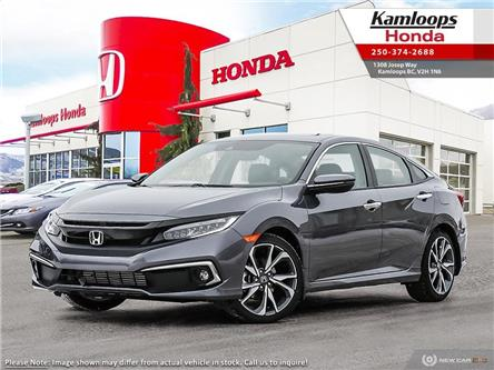 2019 Honda Civic Touring (Stk: N14700) in Kamloops - Image 1 of 23