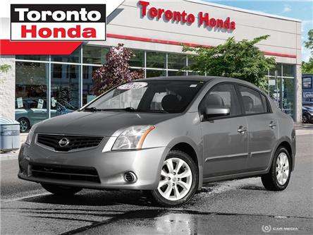 2012 Nissan Sentra 2.0 S (Stk: H39840A) in Toronto - Image 1 of 27