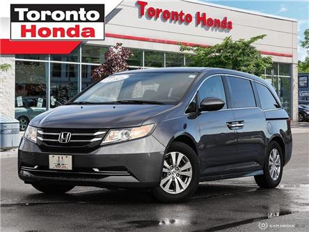 2017 Honda Odyssey EX (Stk: H39879T) in Toronto - Image 1 of 27