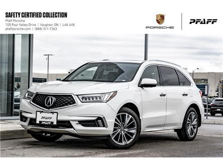 2017 Acura MDX Elite (Stk: U8459) in Vaughan - Image 1 of 22