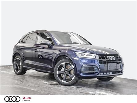2019 Audi Q5 45 Progressiv (Stk: 52773) in Ottawa - Image 1 of 20
