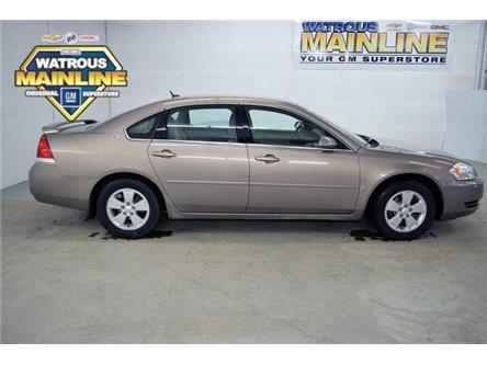 2006 Chevrolet Impala LS (Stk: M7506B) in Watrous - Image 1 of 21