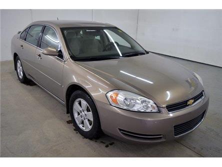 2006 Chevrolet Impala LS (Stk: M7506B) in Watrous - Image 2 of 21